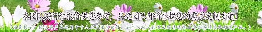 【限包团】<丽江-大理-香格里拉双飞双卧6日游>悠闲古城,登石卡雪山